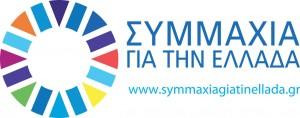SYMMAXIA_URL GR_hor