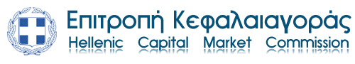 Hellenic Capital Market commission
