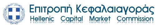 Hellenic Capital Market commission