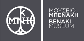 benaki museum global sustain partner