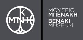 benaki museum global sustain partner